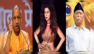 Rapper Hard Kaur has been booked for sedition for her social media posts against Uttar Pradesh CM Yogi Adityanath and RSS Chief Mohan Bhagwat.