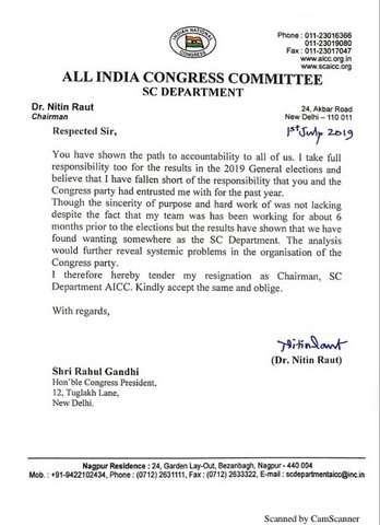 Senior Congress leader from Nagpur Nitin Raut resigned as the All India Congress Committee head for Scheduled caste and Schedule Tribe department.