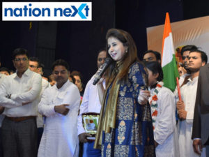 On the occasion of late Rajiv Gandhi's 75th birth anniversary, Urmila Matondkar arrived in Nagpur to be a part of the event Azadi se Azadi ki or.