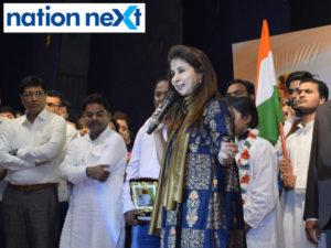 On the occasion of late Rajiv Gandhi's 75th birth anniversary, Urmila Matondkar arrived in Nagpur to be a part of the event Azadi se Azadi ki or.