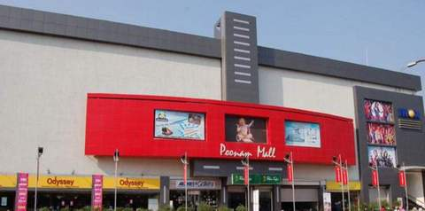 Nagpur Municipal Corporation (NMC) declared Poonam Mall to be unsafe for people and hence it has ordered the owner to demolish the same within 24 hours.