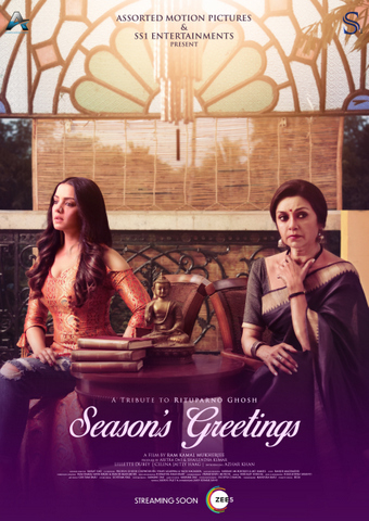 Ram Kamal's Season's Greetings: A Tribute to Rituparno Ghosh will have UK premiere at Cardiff International Film Festival.