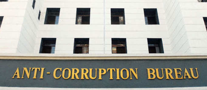 Anti Corruption Bureau Bhandara arrested two officials of Nagpur after a woman complained that they allegedly asked for money and sexual favours from her.