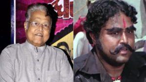 Veteran Hindi and Marathi film-theatre actor Viju Khote passed away on Monday due to multiple organ failure at 77 in Mumbai.