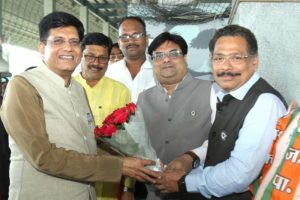 ICAI Nagpur Branch felicitates Union Minister Piyush Goyal as he visits Orange City