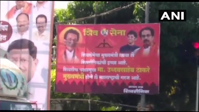 A hoarding stating that Maharashtra needs Shiv Sena Chief Uddhav Thackeray as the CM of the state has been put up outside Matoshree in Mumbai.