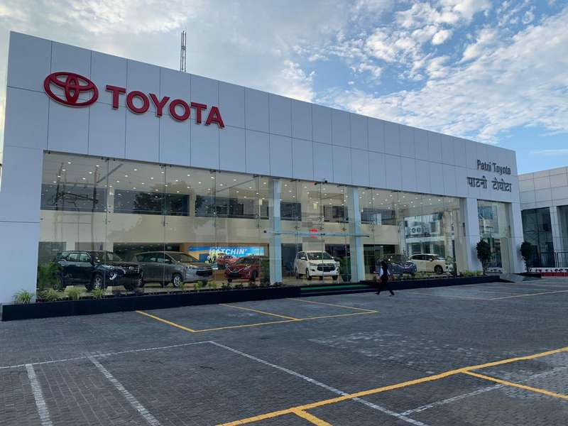 Patni Toyota situated at MIDC in Nagpur