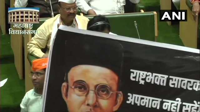 BJP MLAs staged a protest in the House against Congress leader Rahul Gandhi for his recent remark against VD Savarkar today.