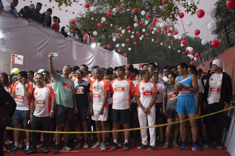 Participants at the Nagpur City Marathon