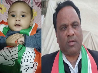 Udaipur based Vinod Jain, who works as a media officer at Rajasthan Chief Minister (CMO) office, named his second child after Congress party.