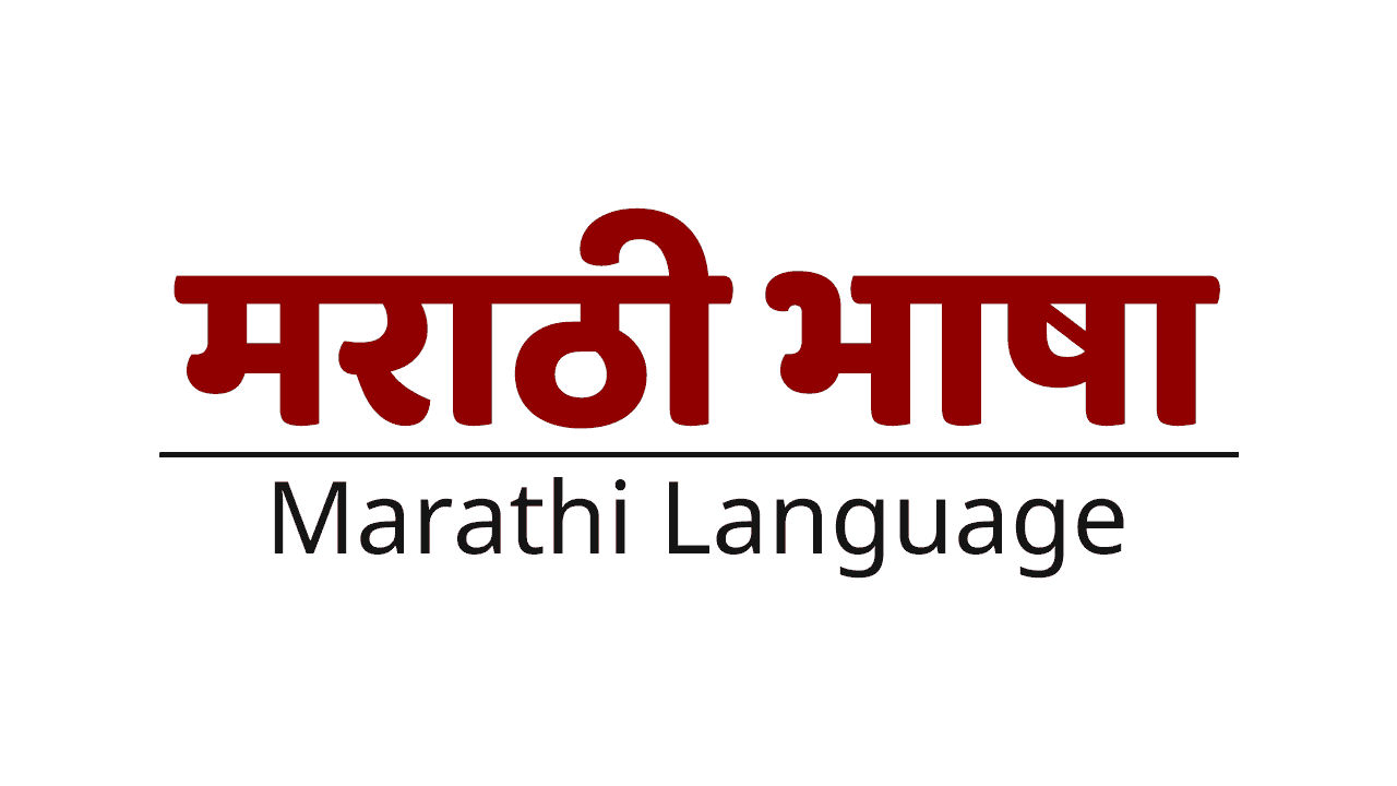 Maharashtra government led by Uddhav Thackeray passed a bill to make Marathi language a compulsory subject till 10th standard across the state.