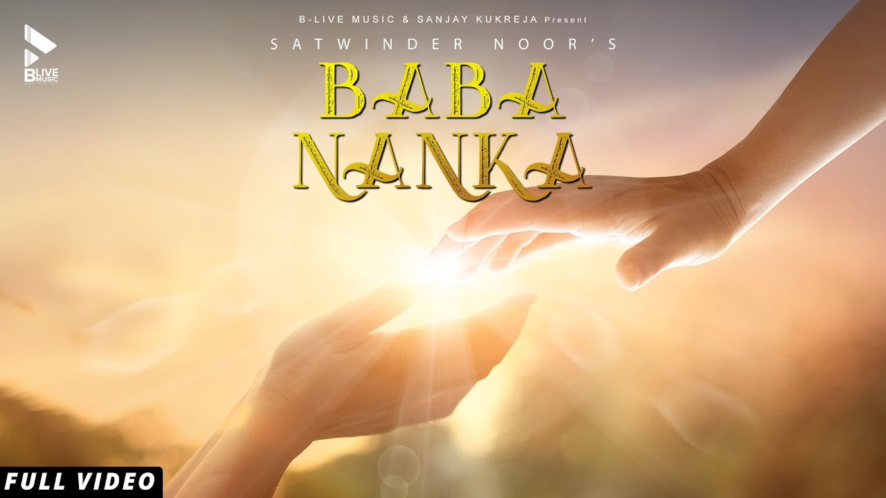 With an intention to spread positivity and happiness amid the coronavirus outbreak, music production house 'Blive' has released a song called Baba Nanka.