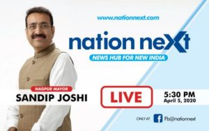 Live @ Nation Next: Nagpur Mayor Sandip Joshi to answer your questions at 5PM today!