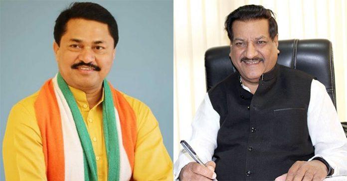 Former Chief Minister of Maharashtra Prithviraj Chavan might replace senior Congress leader and incumbent Speaker of Maharashtra Assembly Nana Patole.